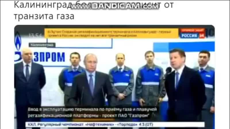 Фейковые Скрепы и главный Артиллерист страны СкрепаФейк НалогиПоборы