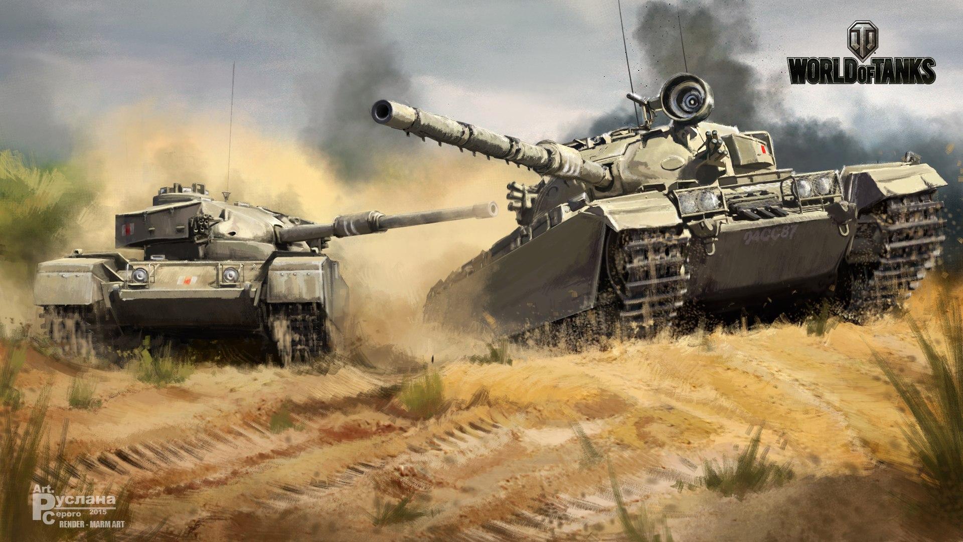 рисунок британские средние танки