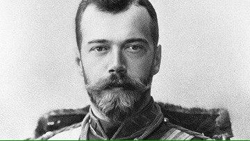 Отречение Николая II и падение монархии.