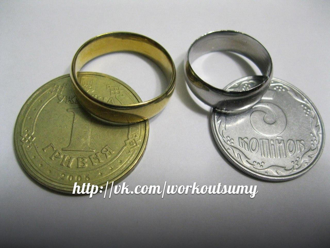 Раскатать кольцо в домашних условиях