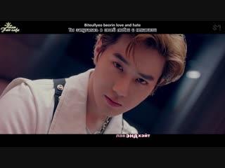 [КАРАОКЕ] EXO - Love Shot рус. саб./ рус. суб [mv; rus_karaoke; rom; translation]