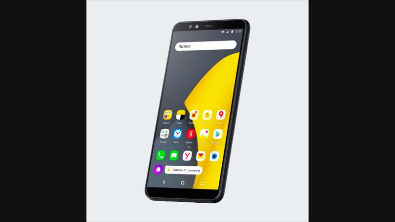 Знакомьтесь, это Яндекс.Телефон