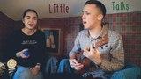 Little Talks (Ukulele Cover) – Of Monsters and Men