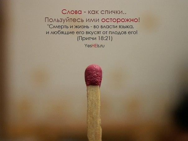 http://cs616619.vk.me/v616619497/6aec/-J6P8dGeikI.jpg