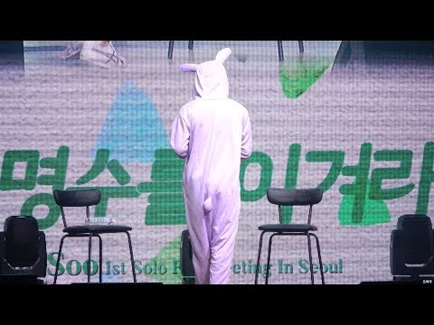 180715 김명수 팬미팅 1st Fan Meeting in Seoul 파.댄.지.엘 (뚜두뚜두, What is Love, 빛나리)
