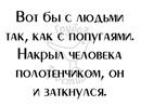 Андрей Самолёт фото #44