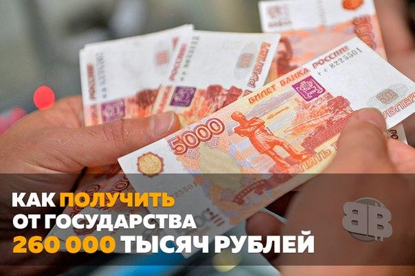 кредит наличными 100000 рублей Санкт-Петербурге, автомобили запчасти