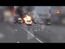автомобиль перевозивший газовые баллоны загорелся на юго востоке Москвы