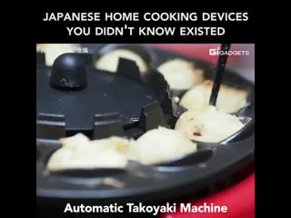 Japanese home cooking devices you didn't know existed.