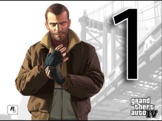 Grand Theft Auto IV (Покоряем Либерти Сити). Часть 1 - Добро Пожаловать в Нью Йорк