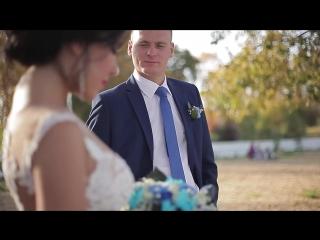 Свадьба Алины и Дмитрия
