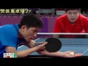 HARIMOTO Tomokazu 張本智和 vs WANG Chuqin 王楚欽 (YOG 2018 FINAL) 【卓球/table tennis】🔴