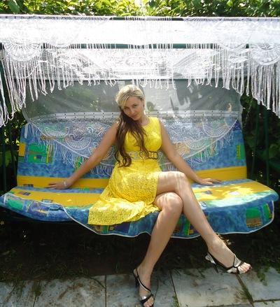 Анастасия Братухина, 23 декабря 1990, Харьков, id100176400