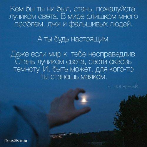 Фото №456278764 со страницы Тани Кидалашевой