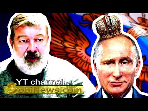 Мальцев: Путин? Впервые царь России - вор! Интервью SobiNews.com