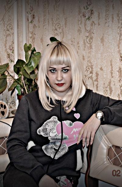 Екатерина Бучель, 15 июля 1990, Красноярск, id110066227