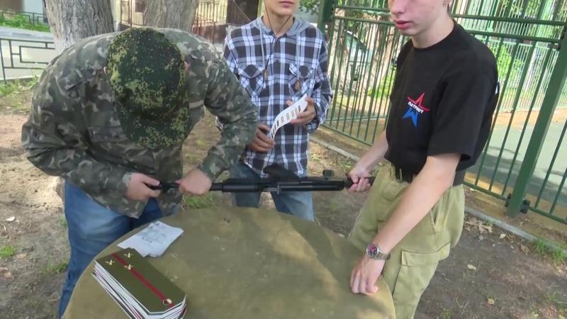 Военно-патриотическое движение Патриот