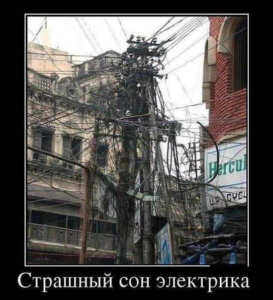 Сергій Шляховий