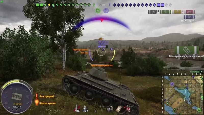 World of Tanks PS4 A 20 наш лозунг Не побрито