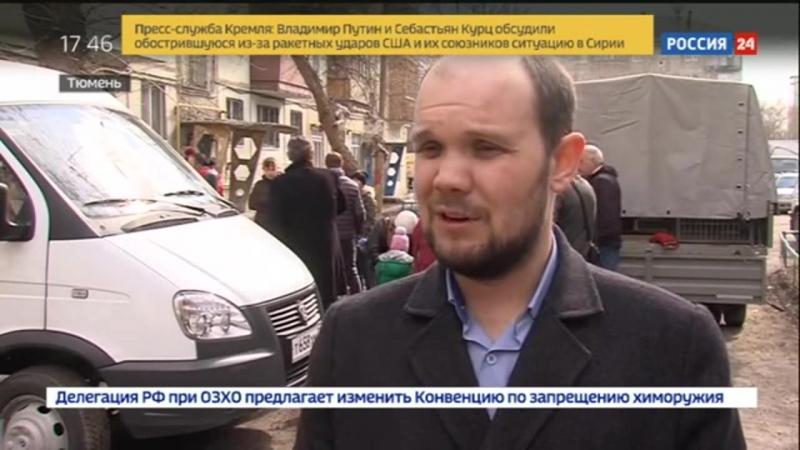 Россия 24 - В Тюмени полицейские взломали собачий приют, чтобы спасти животных - Россия 24