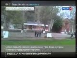 Новости канала Россия 24 от 03 05 2014 г