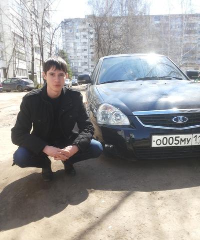 Алексей Данильченко, 31 июля 1996, Казань, id123586175