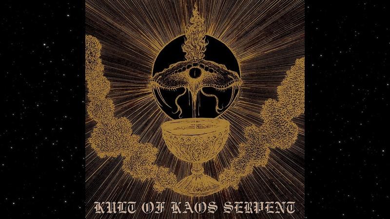 Djevelkult Kyy Nihil Kaos - Kult of Kaos Serpent (Full Split)