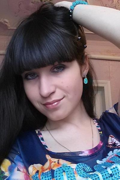 Таня Калашник
