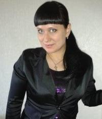 Елена Беспалая, 13 февраля , Астрахань, id160434866