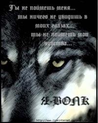 Саша Федотов, 8 октября , Казань, id206744723