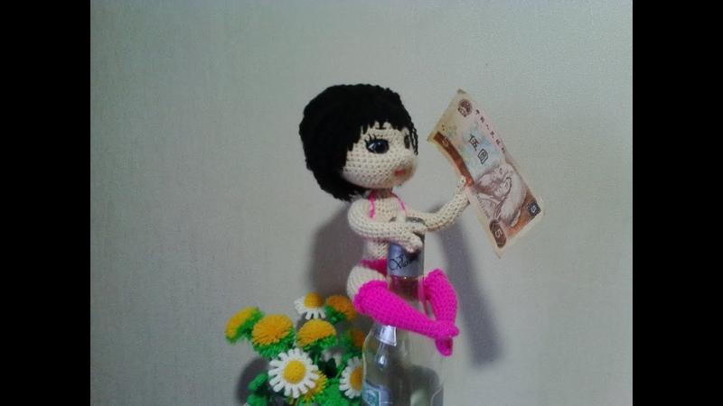 Девушка-подарок, ч.2. Gift girl, р.2. Amigurumi. Crochet. Амигуруми. Игрушки крючком.