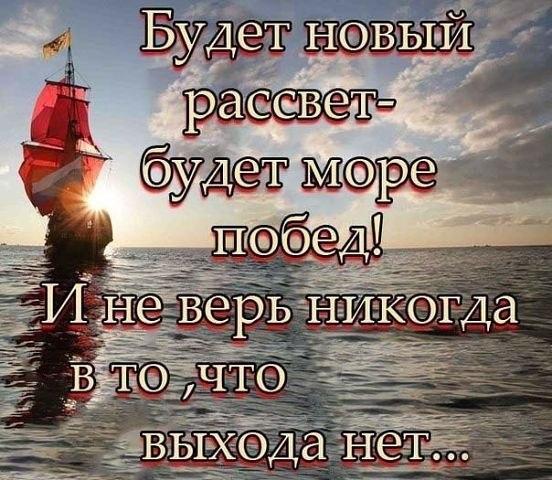 https://pp.vk.me/c617831/v617831177/1df22/q5FnFvJBDKo.jpg