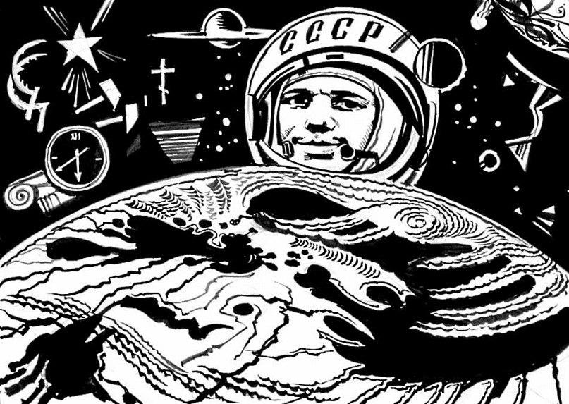 Рисунок с Юрием Гагариным