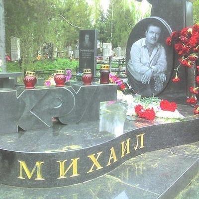 Эрик Кармацкий, 14 мая 1996, Казань, id154787850