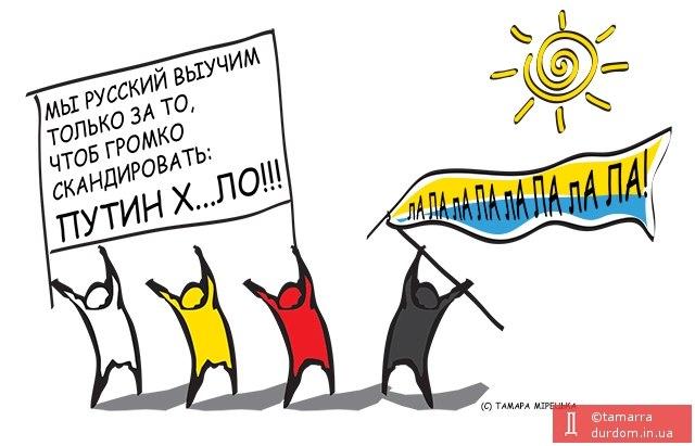 В Кировском шахтеры, возмущенные вооруженным нападением боевиков и грабежом, вышли на протест - Цензор.НЕТ 9854
