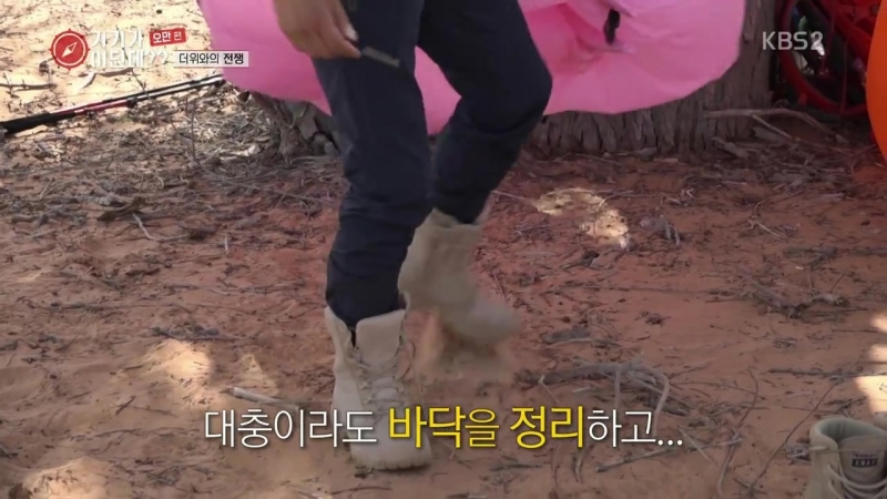 Where On Earth?? 180608 Episode 2