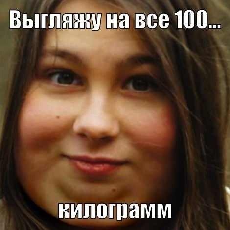 Настя мем