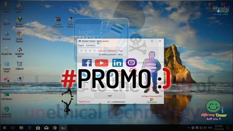 تقديـم برنامـج الهاكرز HCPanel 18 الجديـد ! - 2018 - Exclusive Promo By HEVC 265