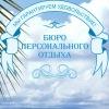Sletat.ru на Речном.