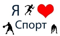 Спортивные Пацаны, 6 апреля 1992, Москва, id181108473