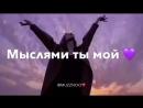 Pustota.dushi_Bo1Cs-3ndQB.mp4