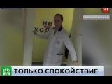 Ножевое ранение и медленный врач в Мариинской больнице