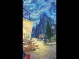 Внутри картины Ван Гога