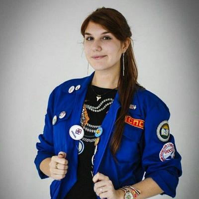 Александра Румынская