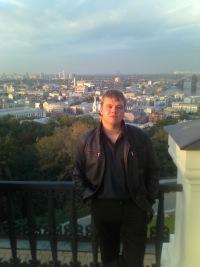 Митя Генаев, 5 апреля 1989, Днепропетровск, id14791229