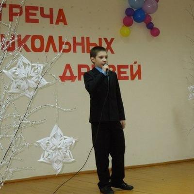 Андрей Хохлов, 10 апреля , Москва, id67366206