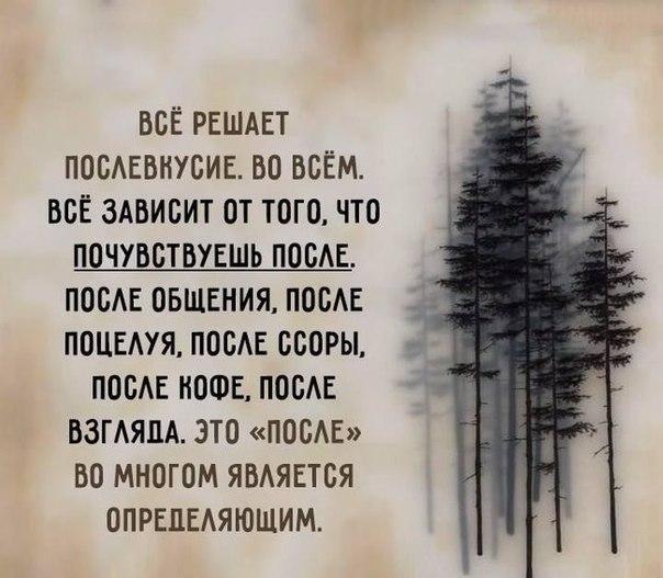 Фото №456253144 со страницы Дмитрия Ершова