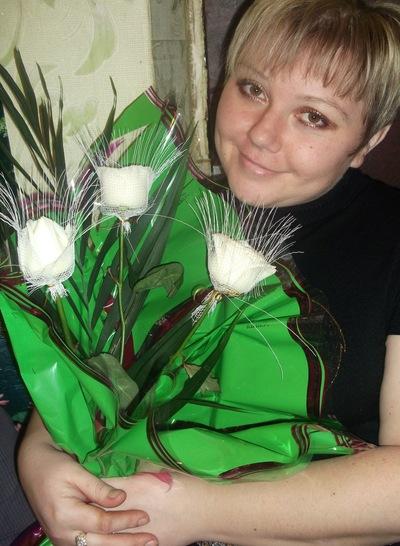 Инна Пугач, 10 февраля , Запорожье, id133326701