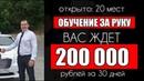 Обучение за руку до 200т.р, всего 20 мест #easy bizzi #crypto-fenix company #gmmg