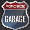 ▀▄ ▀▄ ▀▄СТО Roadside GARAGE (Запорожье)▀▄ ▀▄ ▀▄